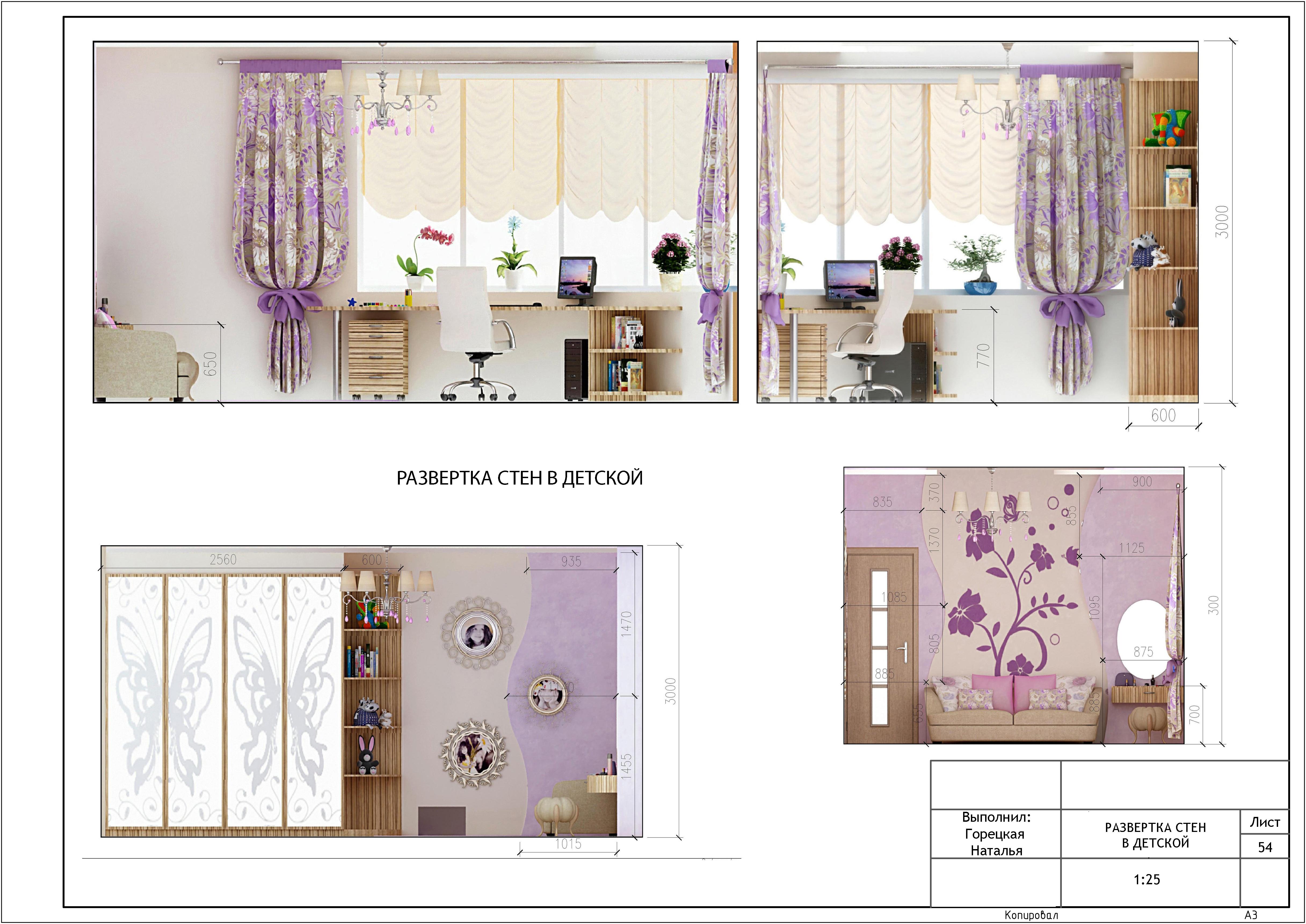 Схема детской комнаты с мебелью